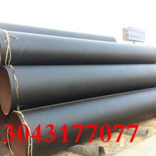 克拉玛依小口径tpep防腐钢管/公司(全国销售)图片