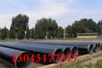 伊犁瓦斯用聚氨酯保溫鋼管公司(貨到付款),