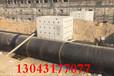 黔南加強級3pe防腐鋼管/國標標準(全國銷售)