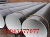 貴州直埋式保溫鋼管/用途(全國銷售)