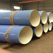 江苏3pe防腐无缝钢管规格-(全国销售)图片