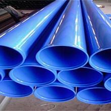 漳州地式保温钢管出厂价,货到付款图片