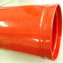 永州污水专用环氧煤沥青防腐钢管价格合理,货到付款图片