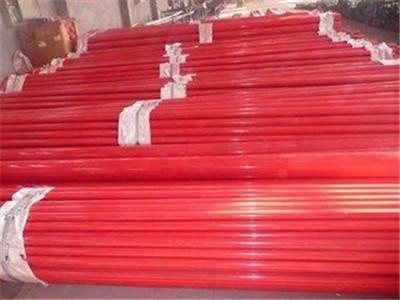 货到付欹�9�dz-+y�dy��_长沙地埋式tpep防腐钢管公司,货到付款
