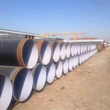 北京输水专用保温钢管用途,货到付款图片