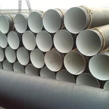 郴州大口径保温钢管厂家,货到付款图片