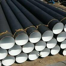 熱點:鋼套鋼預制直埋蒸汽保溫管拉薩市生產廠家《國圻股份集團》圖片
