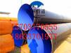 特加强级涂塑钢管厂价供应重庆巴南√工业国际