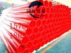 重庆巴南玻璃钢蒸汽保温钢管厂家价格√工业国际