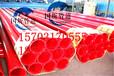 无缝TPEP防腐钢管厂家现货重庆巴南√工业国际