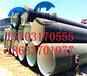 信文:重庆巴南螺旋涂塑钢管厂家现货