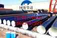 市政工程涂塑钢管厂家价格重庆巴南√工业国际