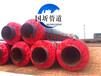 市政工程TPEP防腐钢管厂家自销重庆巴南√信文咨询