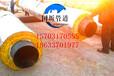 小口径TPEP防腐钢管价格厂家重庆巴南√工业国际