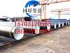 信文:重庆巴南小口径保温钢管厂家咨询
