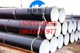 信文:重庆巴南石油3PE防腐钢管厂家现货