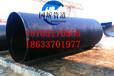 環氧煤瀝青防腐管道廠家價格&可非標定做/今日新疆√(推薦)加強級