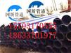 热扩涂塑钢管厂家价格重庆巴南√信文咨询