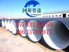 加强级TPEP防腐钢管厂家共赢重庆巴南√工业国际