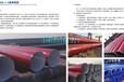 渝中压槽环氧煤沥青防腐钢管厂家型号价格%百优质