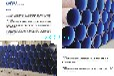 巫山压槽涂塑管道厂家(价格型号品牌图片)