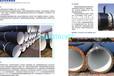 高新区防腐钢管/厂家介绍&欢迎访问