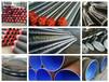 推荐:厦门塑套钢管道实体厂家-工业国际