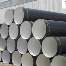 西安环氧煤沥青防腐钢管厂家图片