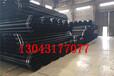 濟南飲水用鋼套鋼保溫管現貨廠家/保溫鋼管實體廠家