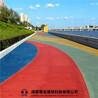 成都蜀宝彩色混凝土透水地坪海绵城市供应商