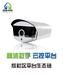 欣社区—云监控视频系统/公用区域高清摄像机/远程监控