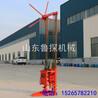 QZ-2A勘探钻机轻便20米工程地质钻探机