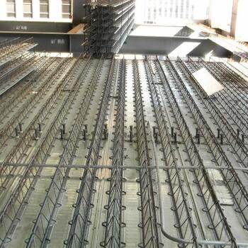 桁架楼承板-钢筋桁架楼承板