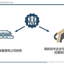 河北省级重点工业园出售单层厂房无税收可环评9.3米高