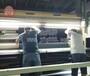 TPU膜復合加工廠商金鳳橋TPU膜復合廠防水透濕