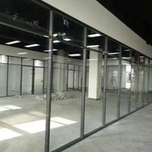 办公室玻璃隔断,办公高隔断,办公隔断隔墙,隔断墙图片
