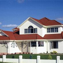 保定涞水金属彩石瓦家庭屋面瓦好选择