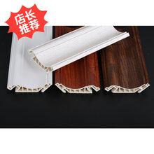 竹木纖維板配套角線100頂角線集成墻板套線裝飾線條燈槽線