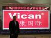 北京55寸无缝拼接屏厂家