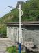資訊黔南9米太陽能路燈廠家招標