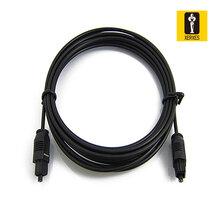厂家生产发烧数字光纤音频线XERXES电视音响功放光纤线方头OD4.0
