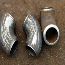 天水20#國標大口徑對焊彎頭碳鋼彎頭沖壓彎頭廠家圖片