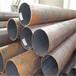 遼寧直縫鋼管廠家,沈陽L360直縫鋼管現貨供應