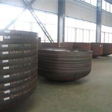随州Q345R大口径椭圆封头容器封头厚壁封头厂家图片