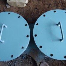蒂瑞克供应DN500碳钢回转盖带径平焊法兰人孔图片