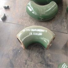石嘴山合金弯头厂家P91无缝高压弯头图片