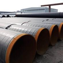 新乡环氧煤沥青防腐钢管重量计算方式,三油两布防腐钢管图片