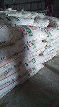 高铝水泥生产厂家.太原耐火水泥,晋城铝酸盐水泥,运城高温浇注料图片