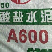 国标胶凝耐高温材料厂家.A600号高铝.铝酸钙粉生产供应图片