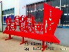 社會主義核心價值觀標牌城市文明標識雕塑戶外中國夢宣傳欄黨建牌